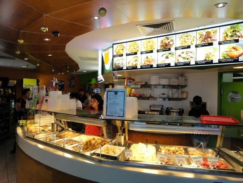 Cafe Noodle House Menu