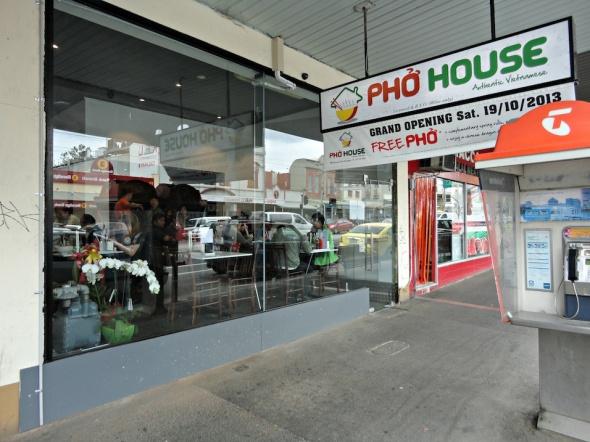 phohouse5