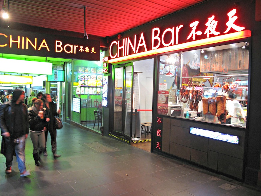 Image result for China Bar melb food