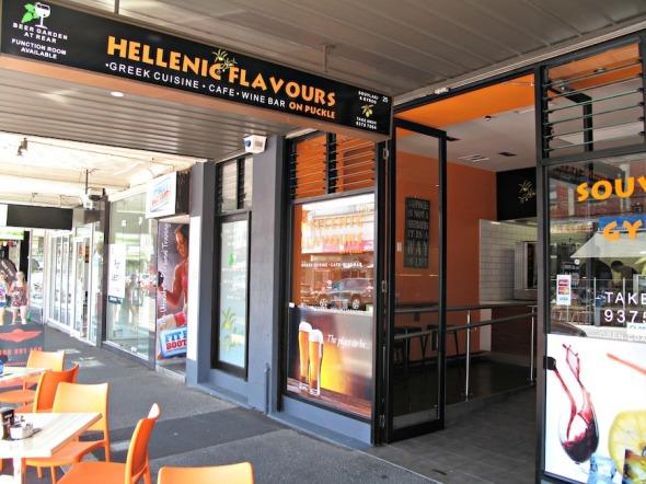 hellenic2