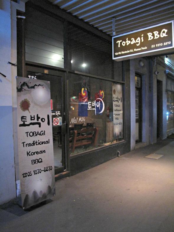 tobagi1